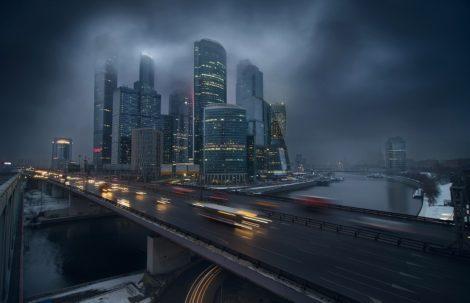 Деловой город